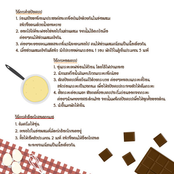 cooking-class-crepe-cake-2