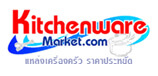 kitchenware_market_logowheretobuy