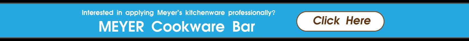 promotion-bar
