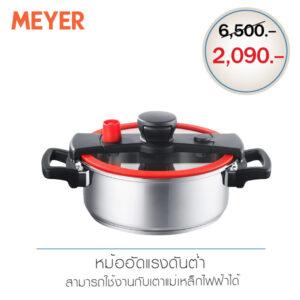 46102-C-600x600