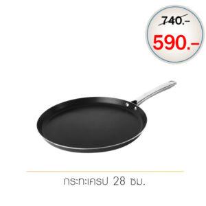 13531-T600x600