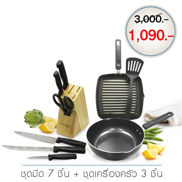 21881-T46917-C-600x600