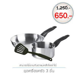 75398-T-600x600