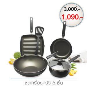 21881-T21032-T600x600