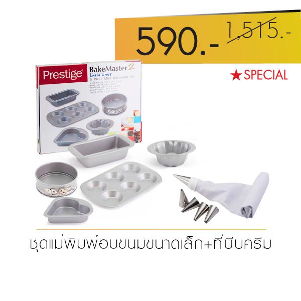 53286-C-56000-C