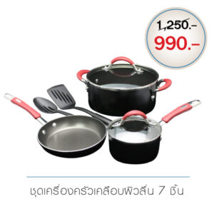 02521-T001-600x6003