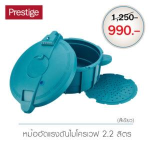 47299-N0-AQUE-600x600